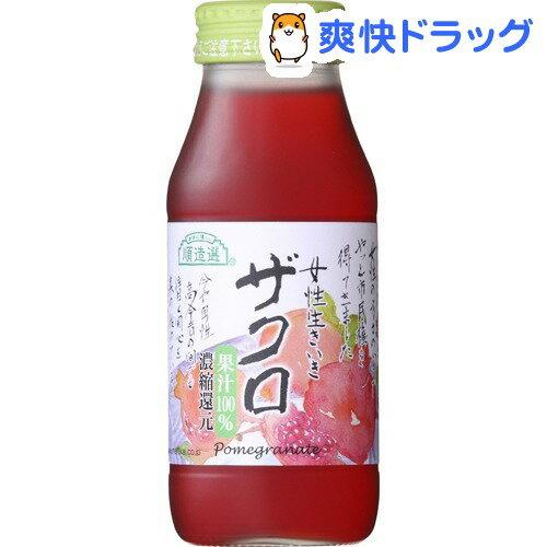 マルカイ 順造選 ザクロ 果汁100%(180mL)【順造選】