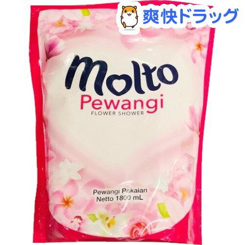 モルト 加香剤 リフィル フラワーシャワー(1.8L)【モルト(molto)】