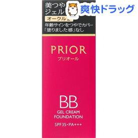 資生堂 プリオール 美つやBBジェルクリーム オークル2(30g)【プリオール】