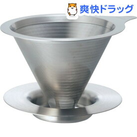 ハリオ ダブルメッシュメタルドリッパー DMD-01-HSV(1コ)【ハリオ(HARIO)】