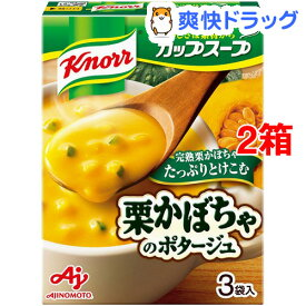 クノール カップスープ 栗かぼちゃのポタージュ(3袋入*2箱セット)【クノール】