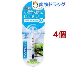 クリスタル水温計 SS(1コ入*4コセット)