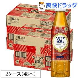 【訳あり】ヘルシア 紅茶(350ml*48本入)【ヘルシア】