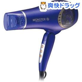 コイズミ ダブルファンドライヤー KDD-W704 ブルー(1台)【コイズミ】
