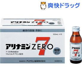アリナミンゼロ7(100ml*10本入)【アリナミン】