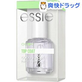 エッシー(essie) グッド トゥ ゴー トップコート(13.5ml)【essie(エッシー)】