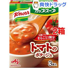 クノール カップスープ 完熟トマトのポタージュ(3袋入*2箱セット)【クノール】