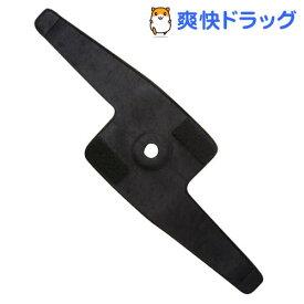 あったかチタン ひざ用ベルト(1枚入)