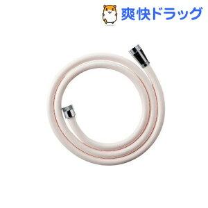 三栄水栓 シャワーホース ホワイト PS30-86TXA-W(1コ入)