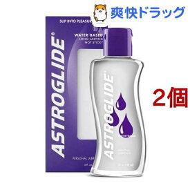 アストログライド レギュラー(148ml*2個セット)【アストログライド】