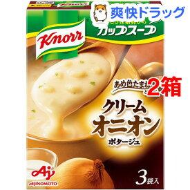 クノール カップスープ クリームオニオンポタージュ(3袋入*2箱セット)【クノール】