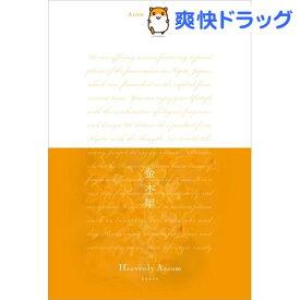 ヘブンリーアルーム アロマサシェL 金木犀(1個)【ヘブンリーアルーム(Heavenly Aroom)】