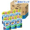 アタック 抗菌EX スーパークリアジェル 洗濯洗剤 詰め替え 特大サイズ 梱販売用(1.6kg*6個)【アタック】[洗浄 消臭 部…