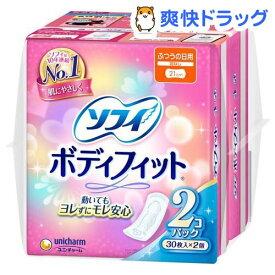 ソフィ ボディフィット 羽なし(30枚*2コ入)【ソフィ】[生理用品]