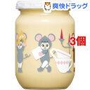 キユーピー 新年マヨネーズ(瓶入り)(250g*3コセット)