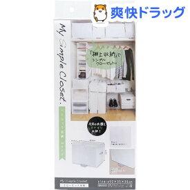 MSC 収納袋 ベーシック収納 クローゼット ホワイト Mサイズ 85696(1コ入)【TOWA(東和産業)】