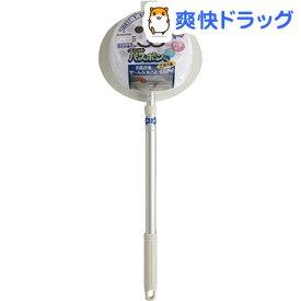 ユニットバスボンくん NーAL 抗菌 ホワイト(1本入)【バスボン】