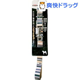 ドギーマン ハンサムストライプリード 20mm ブラウン MD2611(1コ入)【ドギーマン(Doggy Man)】