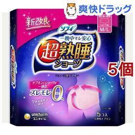 ソフィ 超熟睡ショーツ M〜L(5枚入*5個セット)【ソフィ】