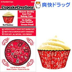 カップケーキクリエイション カップケーキ レッドバンダナ スタンダード SI8896(32枚入)【カップケーキクリエイション】