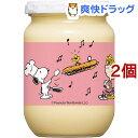 キユーピー マヨネーズ 瓶(250g*2コセット)