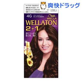 ウエラトーン ツープラスワン クリームタイプ 4G(60g+60g+7.3mL)【ウエラトーン】