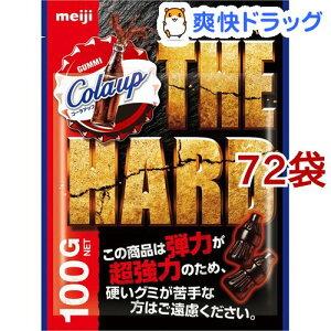 明治 コーラアップ ザ ハード(100g*72袋セット)【明治】