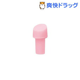 ポケットドルツ用ステインオフアタッチメント ピンク EW0964-P(2本入)【ドルツ(Doltz)】