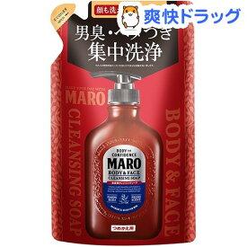 マーロ 全身用クレンジングソープ つめかえ用(380ml)【マーロ(MARO)】