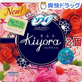 ソフィ Kiyora フレグランス やさしいローズの香り(72枚入*2コセット)【ソフィ】