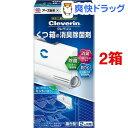 クレベリン くつ箱の消臭除菌剤(1コ入*2コセット)【クレベリン】