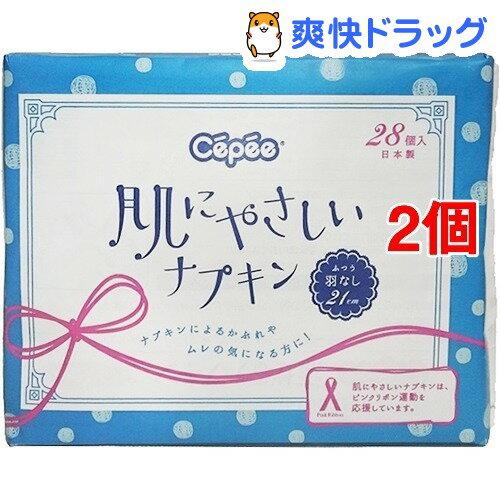 セペ 肌にやさしいナプキン(28コ入*2コセット)【セペ】