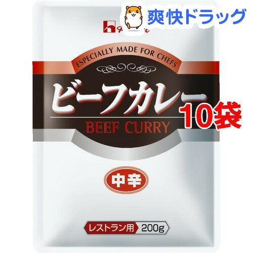 ハウス食品 ビーフカレー中辛 業務用(200g*10コ)【ハウス】