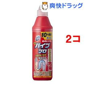 ドメスト パイププロ 濃縮タイプ 10%増量品(440g*2コセット)【ドメスト】