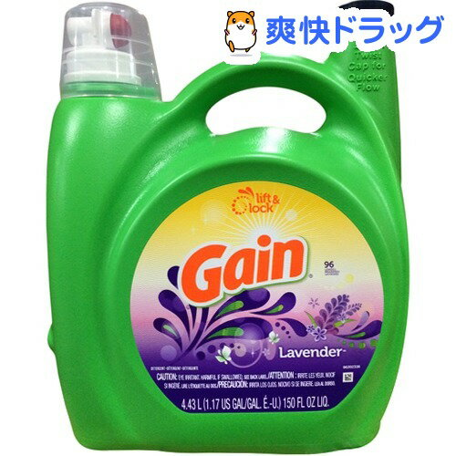 ゲイン ラベンダー 洗濯用洗剤(4.43L)【ゲイン(Gain)】