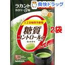 サラヤ ラカント カロリーゼロ飴 シュガーレス 深み抹茶味(60g*2コセット)【ラカント】