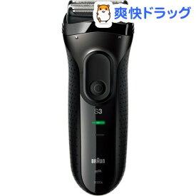 ブラウン シェーバー シリーズ3 3020s-B(1台)【ブラウン(Braun)】