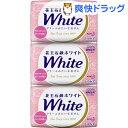 花王ホワイト アロマティック・ローズの香り バスサイズ(3コ入)【kao1610T】【花王ホワイト】[石けん]