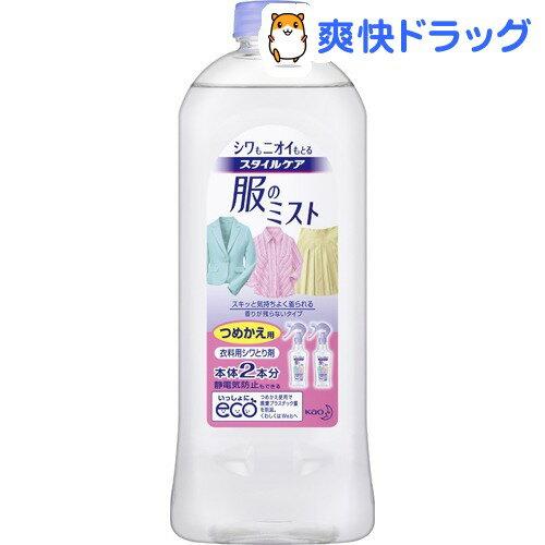 スタイルケア 服のミスト つめかえ用(400mL)【kao16T】花王