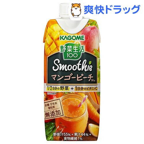 野菜生活100 スムージー マンゴーピーチミックス(330mL*12本入)【野菜生活】