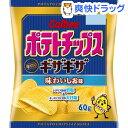 カルビー ポテトチップス ギザギザ 味わいしお味(60g)【カルビー ポテトチップス】[お菓子 おやつ]