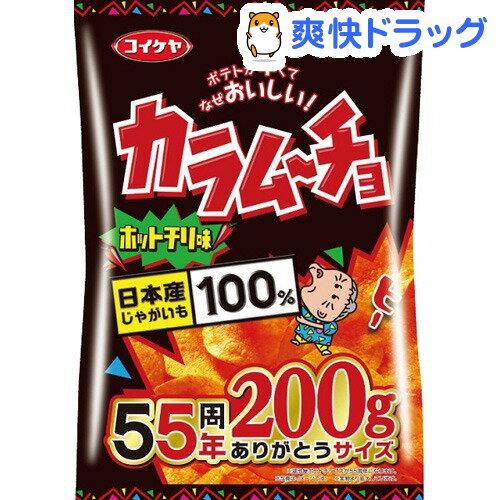 湖池屋 カラムーチョチップス ホットチリ味 55周年ありがとうサイズ(200g)【湖池屋(コイケヤ)】