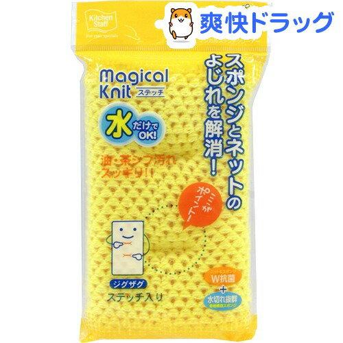 キッチンスタッフ マジカルステッチクリーナー イエロー(1コ入)【キッチンスタッフ】