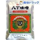 カクキュー 三河産大豆 八丁味噌 銀袋(400g)【カクキュー】