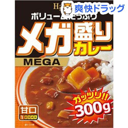 ハチ食品 メガ盛りカレー 甘口(300g)