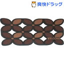 コンドル ソフテップマット 60*90 #6 ハッピーリーフ ブラウン(1枚入)【コンドル】【送料無料】