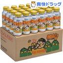 缶のごっくん馬路村 アルミ缶(180mL*24本入)【送料無料】
