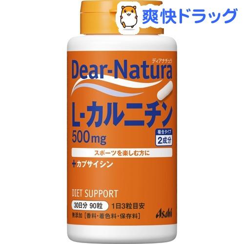 ディアナチュラ L-カルニチン with りんごポリフェノール(90粒入)【Dear-Natura(ディアナチュラ)】