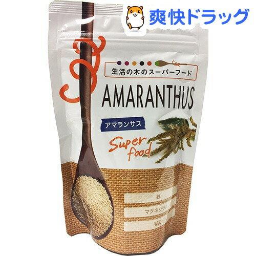 生活の木 スーパーフード アマランサス(200g)【生活の木】