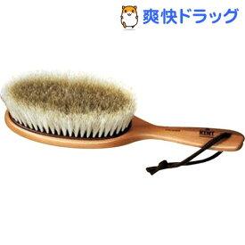 ケント 洋服ブラシ KNC-3422(1コ入)